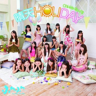 晴天HOLIDAY / Oh!-Ma-Tsu-Ri!(CD)