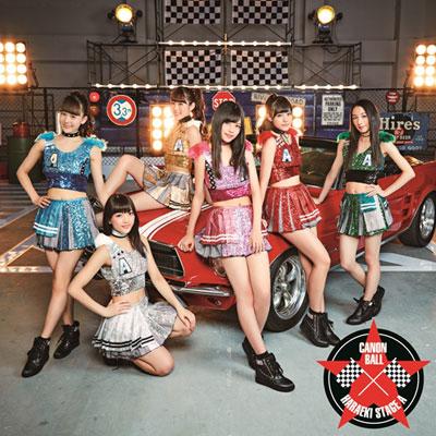 キャノンボール / 青い赤(CD)