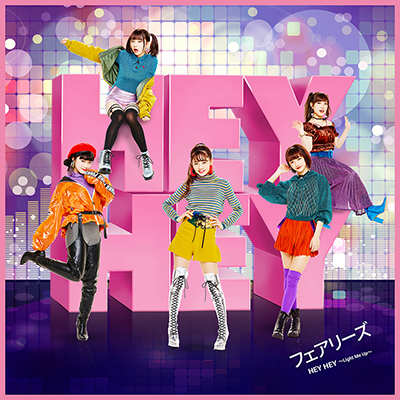 HEY HEY ~Light Me Up~【初回生産限定盤】(CD+DVD)