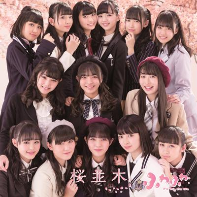 桜並木(CD)