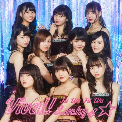 Viva!! Lucky4☆(CD)【ビジュアル盤】