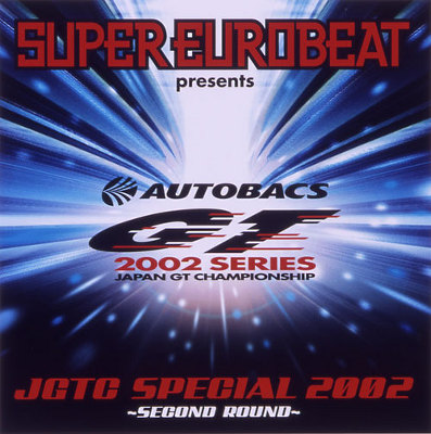 SUPER EUROBEAT presents JGTC SPECIAL 2002 ~SECOND ROUND~