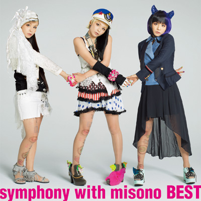symphony with misono BEST 【CDのみ】