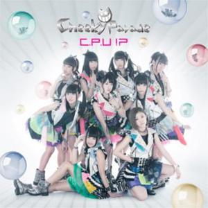 C.P.U !?【CD+DVD】