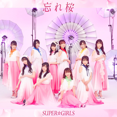 忘れ桜(SG+Blu-ray)