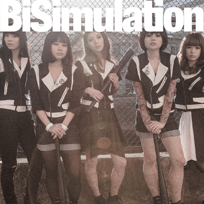 BiSimulation(CDのみ)【初回限定盤】