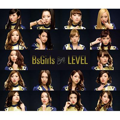 LEVEL(CDのみ)