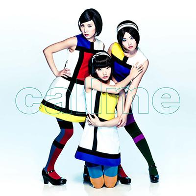 To shine(CD)