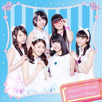 【GEM盤】マジカル☆チェンジ(CD)