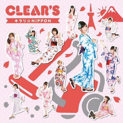 キラリ☆NiPPON【初回生産限定盤TYPE B】(CD only)