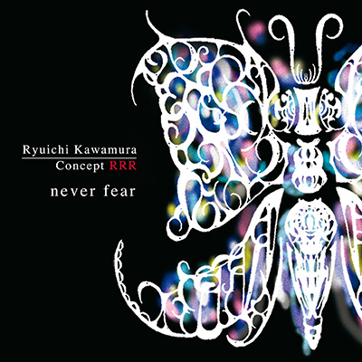Concept RRR  never fear(HQCD+DVD)