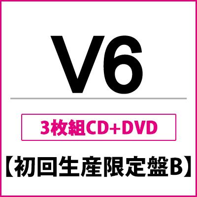 SUPER Very best【初回生産限定盤B】(3枚組CD+DVD)