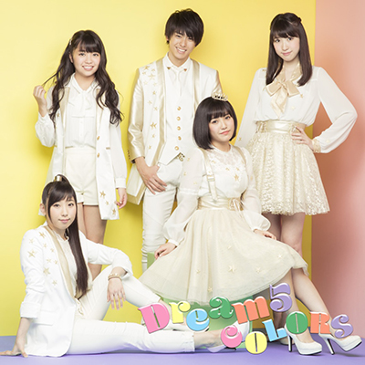 COLORS【ミニAL+DVD+スマプラ Music Video盤】