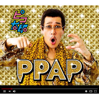 PPAP(CD+DVD+スマプラ)