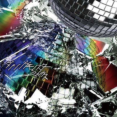 ダンシングモンスター(CD+DVD)【スマプラ対応】