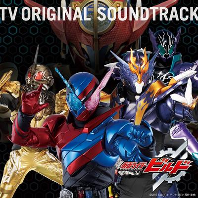 仮面ライダービルド TVオリジナルサウンドトラック(2枚組CD)