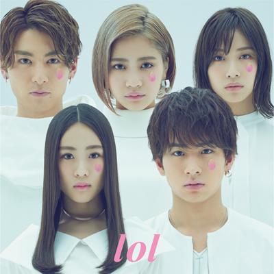 ice cream / ワスレナイ(CDのみ)