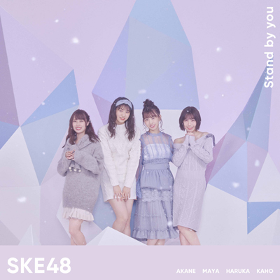Stand by you (Type-B) <初回生産限定盤>