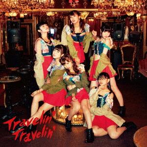 Travelin' Travelin'(CD)