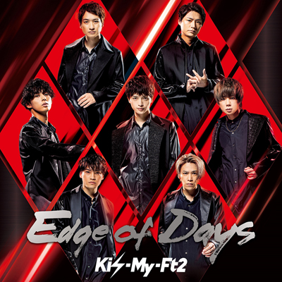 Edge of Days【初回盤B】(CD+DVD)