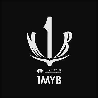 【初回生産限定盤】1MYB(CD+DVD)