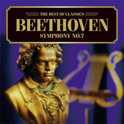ベートーヴェン:交響曲第7番