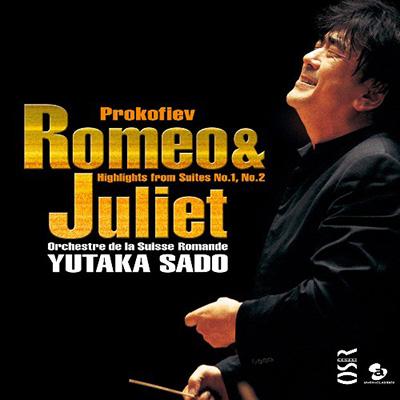 プロコフィエフ:ロメオとジュリエット(抜粋)