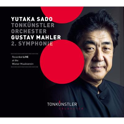 マーラー:交響曲第2番『復活』(2枚組CD)