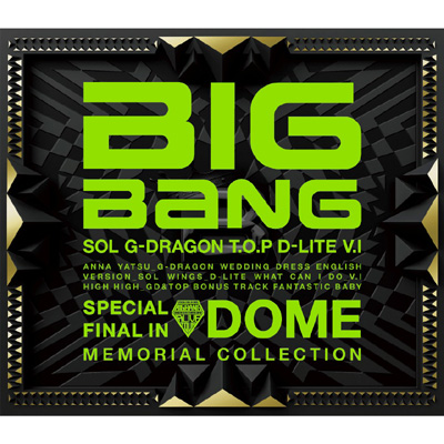 SPECIAL FINAL IN DOME MEMORIAL COLLECTION(CD)