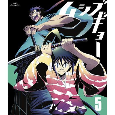 ムシブギョー 5【Blu-ray】