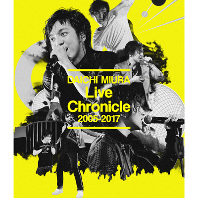 Live Chronicle 2005-2017(Blu-ray)(スマプラ対応)