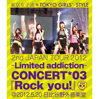 【Blu-ray】 2nd JAPAN TOUR 2012~Limited addiction~ CONCERT*03『Rock you!』@2012.5.20 日比谷野外音楽堂
