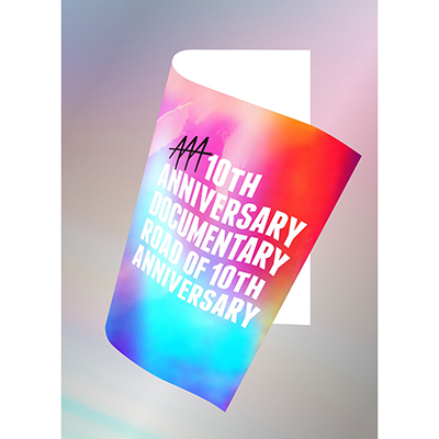 AAA 10th ANNIVERSARY Documentary ~Road of 10th ANNIVERSARY~【初回生産限定盤Blu-ray】