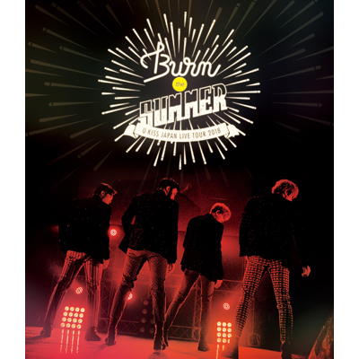 U-KISS JAPAN LIVE TOUR 2018 Burn the SUMMER(Blu-ray+スマプラ)