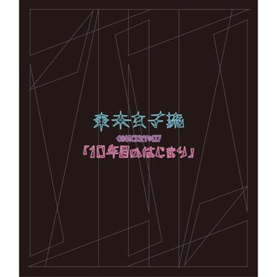 東京女子流 CONCERT*07「10年目のはじまり」(Blu-ray)