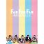 AAA FAN MEETING ARENA TOUR 2019 ~FAN FUN FAN~(Blu-ray)