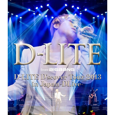 D-LITE D'scover Tour 2013 in Japan ~DLive~【通常盤】(2枚組Blu-ray)