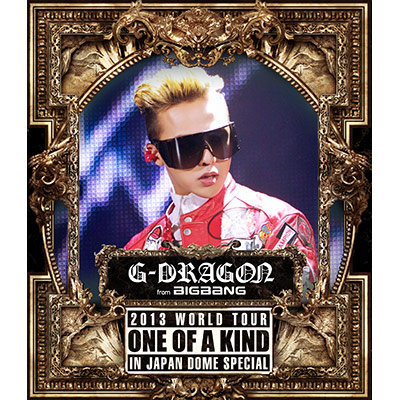 G-DRAGON 2013 WORLD TOUR ~ONE OF A KIND~ IN JAPAN DOME SPECIAL【通常盤】(2枚組Blu-ray)