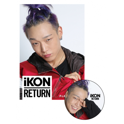 RETURN(PLAYBUTTON)[BOBBY Ver.]