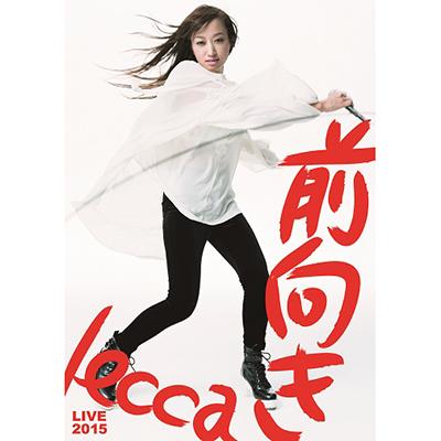 lecca LIVE 2015 前向き(DVD2枚組)