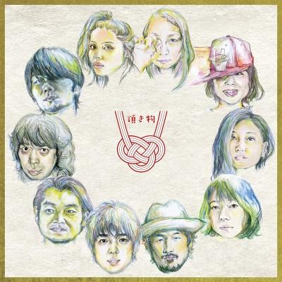 頂き物(CD+DVD)