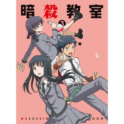「暗殺教室」DVD初回生産限定版 3