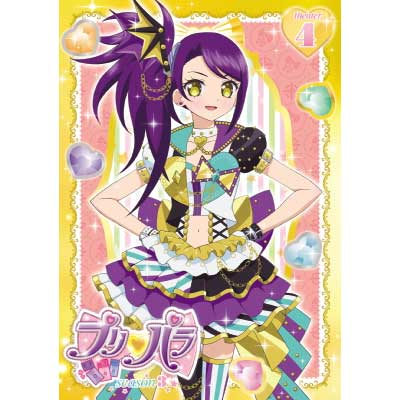 プリパラ Season3 theater.4[DVD]