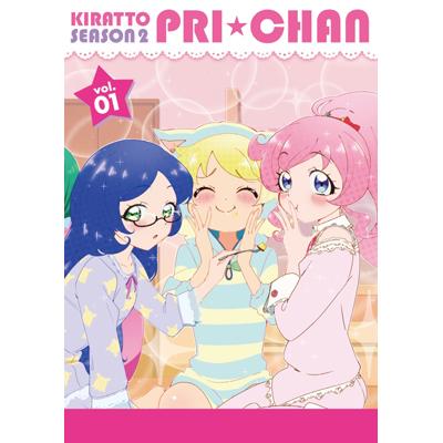 キラッとプリ☆チャン(シーズン2) DVD BOX-1