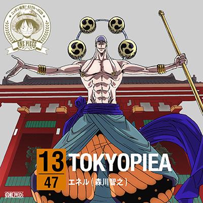 ワンピース ニッポン縦断!47クルーズCD in 東京 TOKYOPIEA