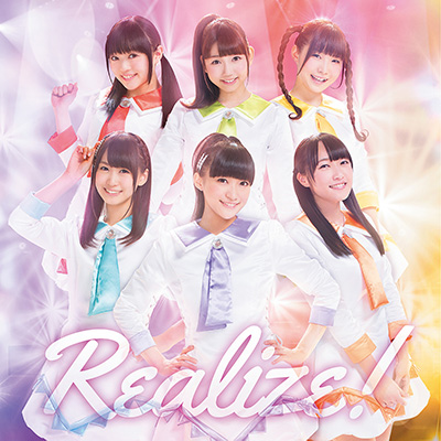 Realize!【CD ONLY】