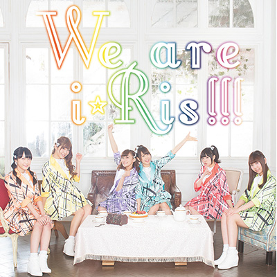 We are i☆Ris!!!【TYPE-B】(CD+DVD)