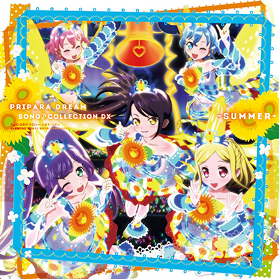PRIPARA DREAM SONG♪COLLECTION DX -SUMMER-【CD+DVD】