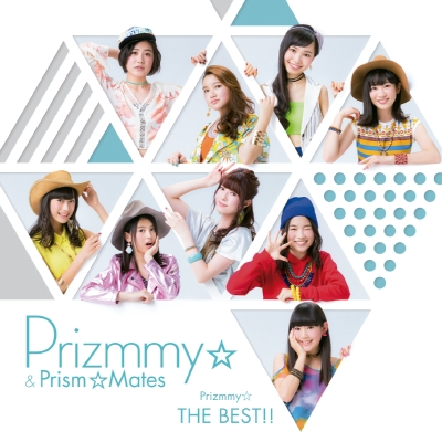 Prizmmy☆ THE BEST!!(2枚組CD)