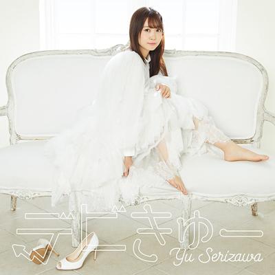 デビきゅー(CD)